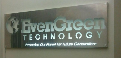 Custom EvenGreen Sign
